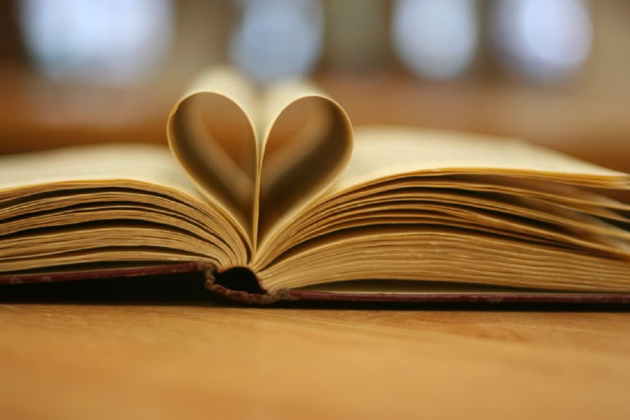 Четете и Учетe