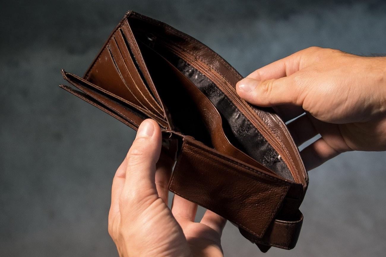 спестете пари