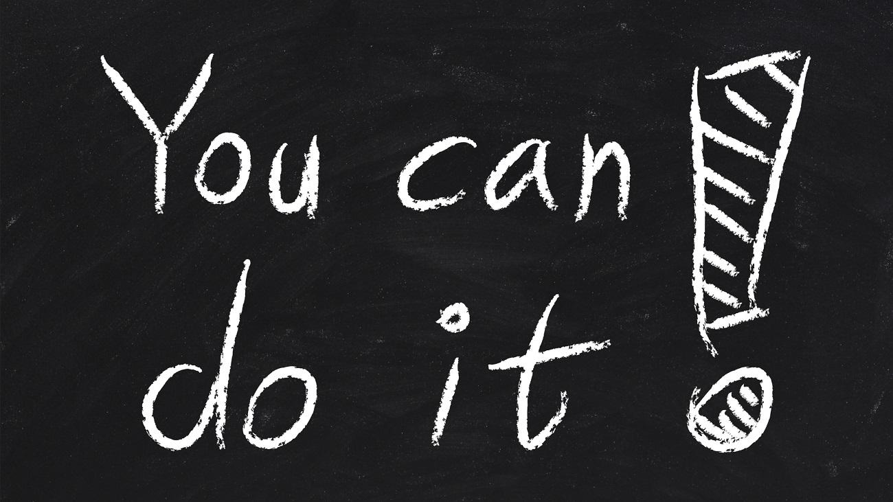 Можеш да го постигнеш