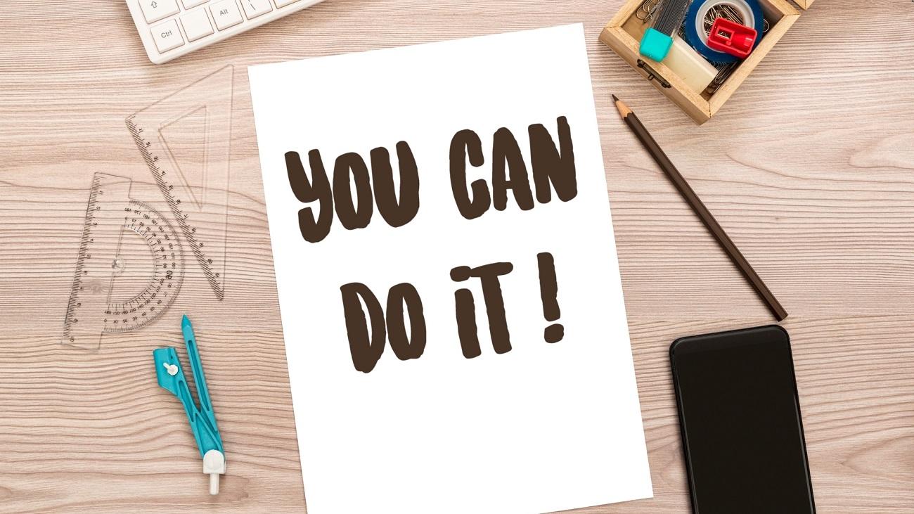 Можете да го постигнете