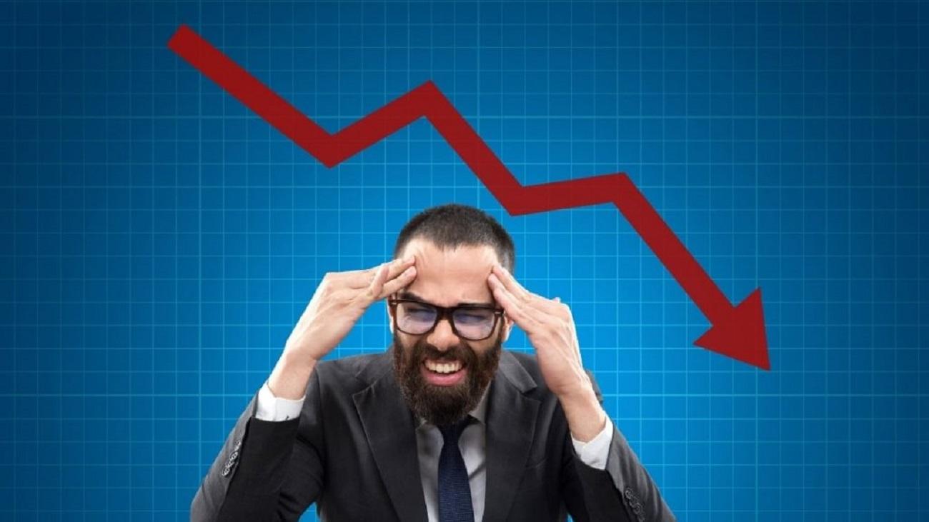 Срив на Пазара